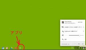Chrome OS (Chromium)を使ってみた 201302