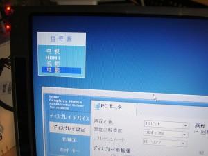 test-VGA
